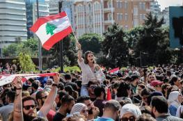 شاهد ..متظاهرة لبنانية تستغيث بأمير الكويت ..يستطيع تغيير وضع البلد بدقيقة واحدة