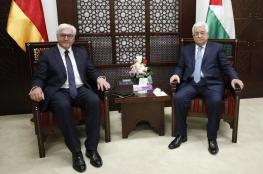 مباحثات بين الرئيس عباس  ونظيره الالماني