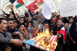 """تظاهرات غاضبة في تونس رفضا لاعتراف """"ترامب """" بالقدس عاصمة لاسرائيل"""