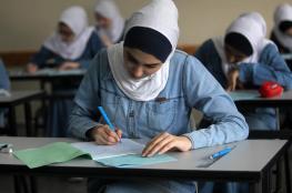 """""""التعليم"""" توضّح بشأن موعد امتحانات الثانوية العامة"""