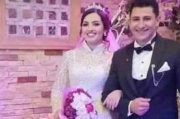 مصرع زوجين بعد ساعات من زفافهما في مشهد مأساوي