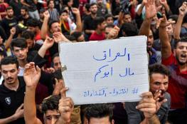 """رئيس الوزراء العراقي : """"التظاهرات حدث جيد وعظيم """""""