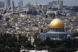 التعاون الاسلامي تؤكد ان القدس ستبقى عاصمة لفلسطين