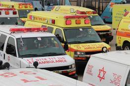 اسرائيلي يطعن 3 من جيرانة بينهم شرطي في حيفا