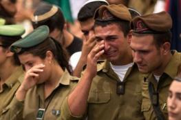 """""""اقتلوا كل المتوحشين"""".. كتاب يخيف الجيش الإسرائيلي"""