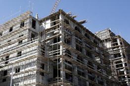 ارتفاع تكاليف البناء للمباني السكنية في الضفة الغربية