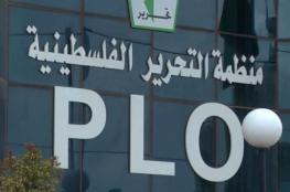 المجلس الوطني : لا سلام ولا امن دون انهاء الاحتلال