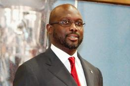 رئيس ليبيريا: لا نمانع في نقل سفارتنا إلى القدس