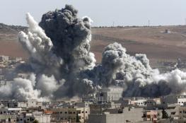 التحالف الدولي يقتل 12 سوريا من عائلة واحدة بضربة جوية