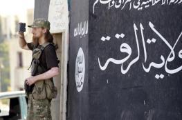 واشنطن تحذر من داعش وتؤكد : التنظيم لم ينتهي بعد