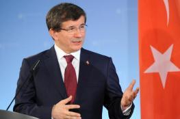 اوغلو يستقيل من رئاسة حزب التنمية والعدالة بعد ضغوطات من أردوغان