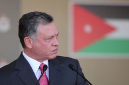 الملك الاردني : المنطقة ستذهب الى المجهول في حال عدم وجود حل للقضية الفلسطينية