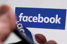 بيان جديد من فيسبوك لطمأنة المواقع الاخبارية