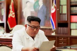 الزعيم الكوري يحذر بالصواريخ جارته الجنوبية