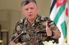 العاهل الأردني: عدم حل الصراع الفلسطيني الإسرائيلي يخدم أجندة الإرهابيين