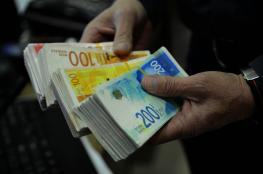 توقعات سلطة النقد بشأن الاوضاع الاقتصادية 2020