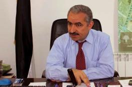 """انباء عن تكليف """"محمد اشتيه """" رئيساً للحكومة خلفا لرامي الحمد الله"""