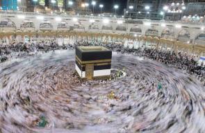 السعودية تعلن وصول 1.6 مليون شخص لاداء مناسك الحج لهذا العام