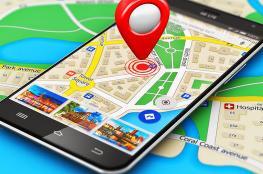 23 خاصية قد لا تعرفها من قبل عن خرائط جوجل!
