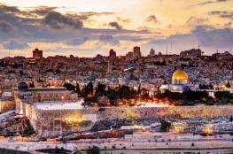 """الاوقاف الأردنية تعين 53 موظفا جديدا في """"دائرة القدس"""" - أسماء"""