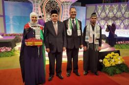فلسطينية تحصد المرتبة الثانية على العالم في حفظ القرآن بعد حصولها على 99% بالتوجيهي
