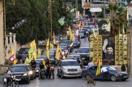 """""""اسرائيل """" : حزب الله ييه 3 ازمات داخلية وخارجية"""