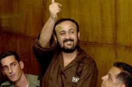 قراقع : مروان البرغوثي توقف عن شرب الماء