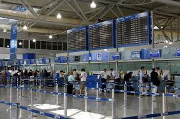 زوجان فلسطينيان يتعرضان للإهانة من قبل عناصر أمن إسرائيليين في مطار يوناني!