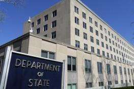 الخارجية الأميركية توجه تحذيراً لرعاياها في 32 دولة بتجنب التواجد قرب التظاهرات