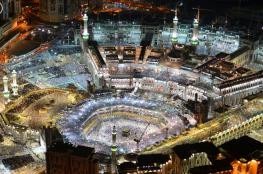 صورة نادرة لمكة المكرمة تعرض في مزاد علني بلندن.. وهذا سعرها المتوقع!