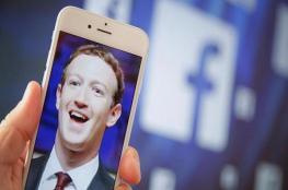 """زوكربرغ : فيسبوك لديه الكثير لفعله خلال العام """" 2018 """""""