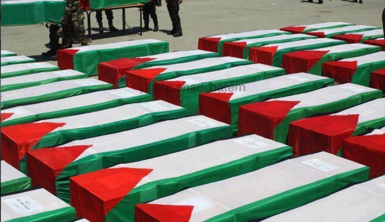 الاعلان  عن أماكن تسليم جثامين 9 شهداء يوم غد