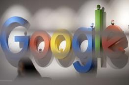 """""""جوجل"""": اختراق حسابات مليون مستخدم"""
