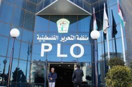 حكومة فلسطينية جديدة بقيادة منظمة التحرير
