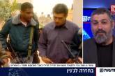 """الصحفي الاسرائيلي """" تسفي يحزقيلي """" يلتقي المطلوب الاول لاسرائيل """"زكريا الزبيدي """" ...شاهد"""