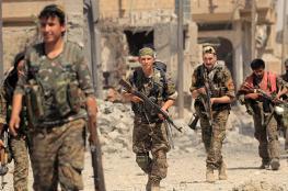 قوات سوريا الدميقراطية تتكبد أكبر خسارة لها منذ تأسيسها