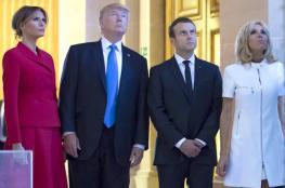 ترامب يتغزل بزوجة الرئيس الفرنسي أمام ميلانيا