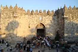 دعوات اسرائيلية لهدم أسوار البلدة القديمة في القدس