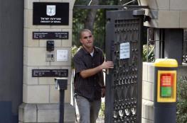 اقتراح لنقل السفارة الاسترالية الى القدس