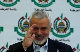 هنية: نحن أمام المرحلة الأخطر في الصراع ولن نعترف بإسرائيل