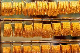 تراجع على طلب الذهب بنسبة 20% خلال العام الماضي
