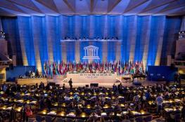 اسرائيل ترفض استلام جائزة من اليونسكو