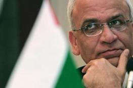 عريقات يلتقي وزيري خارجية قطر وسنغافورة