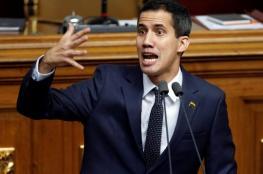 اسرائيل : غوايدو سيضيق الخناق على حزب الله في فنزويلا