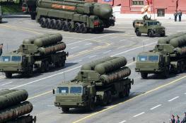 """تركيا تتسلم نظام الدفاع الصاروخي الروسي """" S-400"""" خلال يومين"""