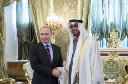 """محمد بن زايد يهاتف الرئيس الروسي """"بوتين """""""