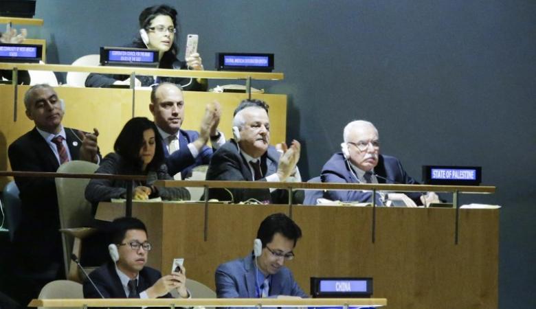 الامم المتحدة تعتمد قرارات جديدة تتعلق بفلسطين