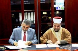 توقيع اتفاقية بين  وزارة الاوقاف ونقابة المهندسين لتنظيم انشاء المساجد
