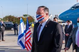وزير الخارجية الامريكي يصل تل أبيب لبحث خطة الضم الاسرائيلية