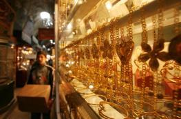 الذهب يهوي الى أقل سعر له في أكثر من أسبوع